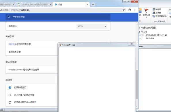 HubSpot for Windows