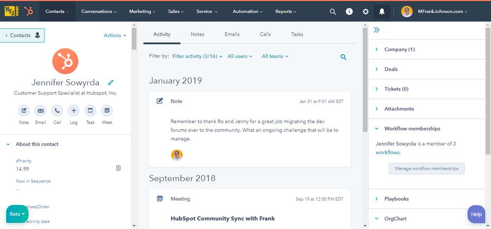 2019 UI Update