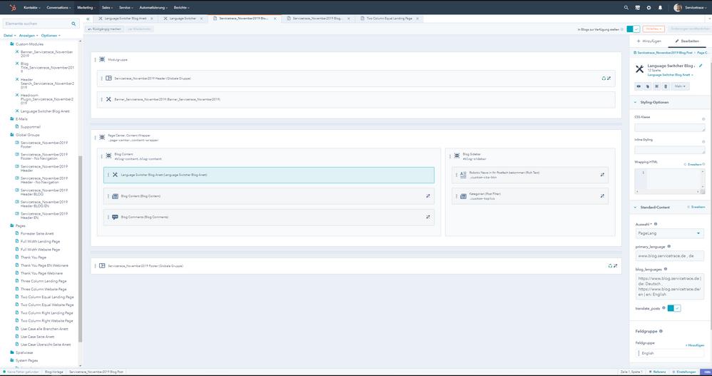 Design Manager Screenshot