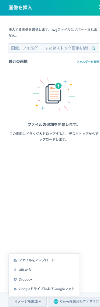 Eメールの編集___新規Eメール.png