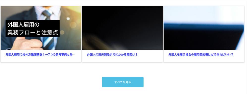 スクリーンショット 2020-05-26 11.02.39.png