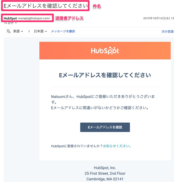 Eメールアドレスを確認してください_-_natsumifreeuser_gmail_com_-_Gmail.png
