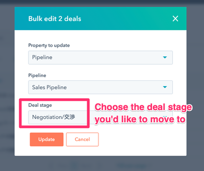 deal_stage.png