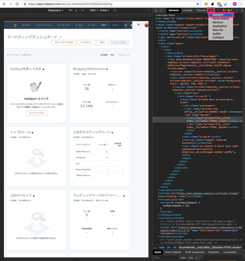Net work tab .jpg